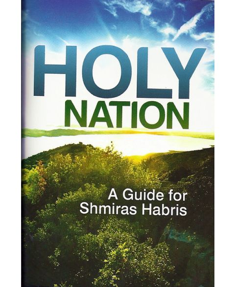 Holy Nation - English - Pamphlet