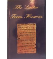 Letter from Heaven - English - Short
