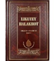 Likutey Halachos Orach Chaim 2.1 - English - Regular
