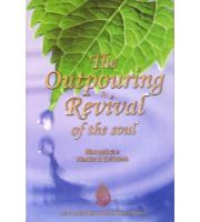 Revival and Outpouring of the Soul - English - Regular