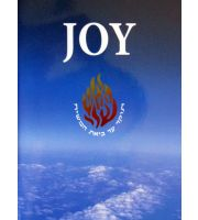 Joy - English - Pamphlet