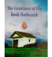Uman Rosh Hashana - English - Pamphlet