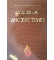 Rebbe Nachmans Stories - English - Regular