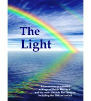 The Light - English - Pamphlet