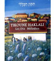 Tikkun Haklali - French